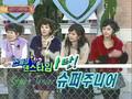 Super Junior - Love Letter - Lee Donghae