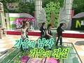 Super Junior - Love Letter - Choi Si Won