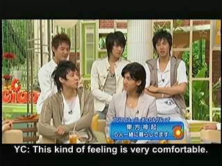 TVXQ in NIJITYAO {ENGSUBBED} [DBSJ Production]