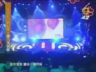 S.H.E PLAY promotion concert April 2007 part4