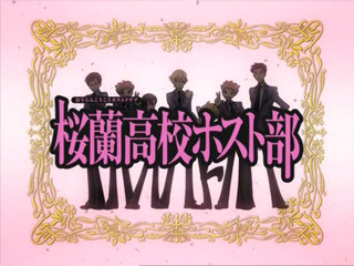 ouran high host club- sry I stole haruhi