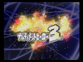 opening naruto video game 3 ps2