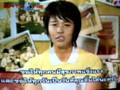 [070602] Kim Jeong Hoon interview in Sat Zone Thai TV