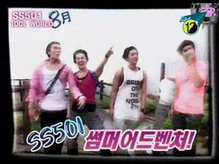 [Preview]SS501 - KM Idol World