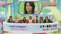 cartoon KAT-TUN 07.07.18
