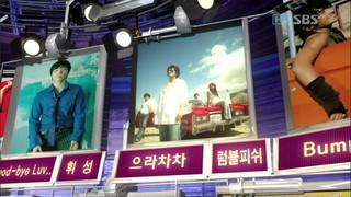 051016 SBS Inkigayo - Mutizen Song