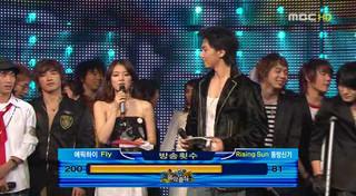 051029 MBC Music Core - Rising Sun+Ending
