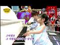 080503 Star King Ep 65 Cut - Yoo Ye Eun