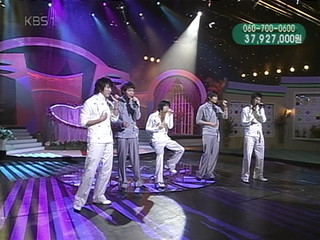 051119 KBS Love Request - Tonight