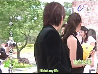 My Lucky Star Ep. 14 (Eng. Subbed) Part 02
