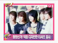 20070625 Mnet Bikini House_TVXQ Self Designed Tee