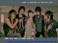 Zhi Dui Ni You Gan Jue - Fahrenheit & Hebe