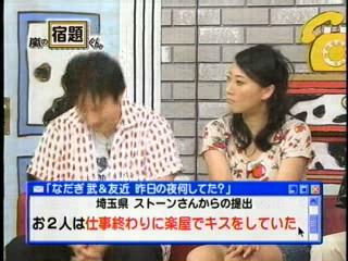 [2007-07-23 syukudai] guest Nagida and Tomochika