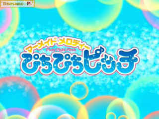 Mermaid Melody Pichi Pichi Pitch Opening - Paradise Of The Sun ~Promised Land~