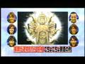 [2007-07-25 KAT-TUN] 2-2 Smile championship