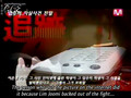 {GOE-SS} Super Junior - 060504 Mystery 6 Ep06 [Deadly Truth] (engsubbed).avi
