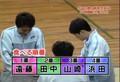 Down Town Gakino Tsukai Arahende!! Batsu Game (2000)