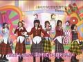 1st Berryz Kobo - H!M 2004.03.07 - 1.avi