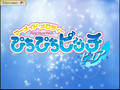 Mermaid Melody Pichi Pichi Pitch Pure Opening - Before The Moment