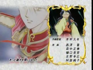 Fushigi Yuugi - 06