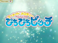 Mermaid Melody Pichi Pichi Pitch Opening 2 - Rainbow Notes