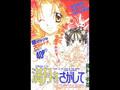full moon wo sagashite manga volume 1