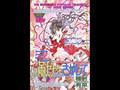 full moon wo sagashite manga volume 3