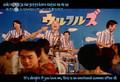 (PV) Ulfuls - Sun Sun Sun '95 (Karaoke eng Subs)