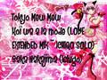 TMM - Koi wa A la Mode (LOVE EXTENDED MIX - Ichigo Solo)