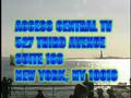 Access Central TV 21