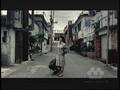 Abe Asami - Everyday