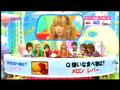 [2007-08-01 KAT-TUN] guest Gal Sone