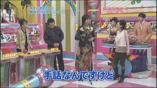 [TV] Kara OK Hit Song - Yamashita Tomohisa