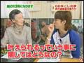 mago mago arashi (episode 20)