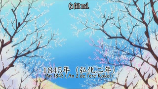 Hijikata Toshizo: Shiru no Kiseki