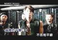 Vanness Wu & Kangta - Scandal