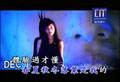 Angela Zhang - Kou Dai De Tian Kong