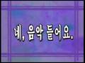 Learn to speak korean 14