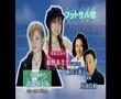 2004 Morning Musume Musical - HELP!! Acchii Chikyu wo Samasunda - Part 01