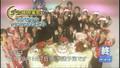 SC 2006 Christmas Special Ending