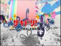 TVXQ-Step by Step PV