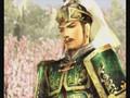 Cao Cao, Let My People Go!