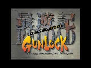 Saiyuki_Reload_Gunlock_Ep21