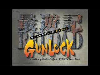 Saiyuki_Reload_Gunlock_Ep25