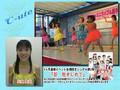 Tsunku TV 6-25-06