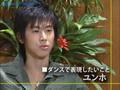 070801 Oricon Style- Tohoshinki History070801 Oricon Style- Tohoshinki History