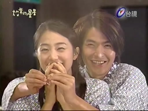 My Lucky Star Ep. 17 (Eng. Subbed) Part 01