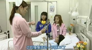 littlehospital 2