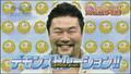 Cartoon KAT-TUN 10 ENG SUB.avi