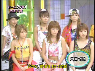 Morning Musume ~ Fun